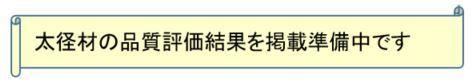 https://shinko-alm.com/files/lib/2/11/202107191028269925.JPG
