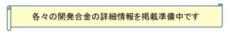 https://shinko-alm.com/files/lib/2/12/20210719120432996.PNG